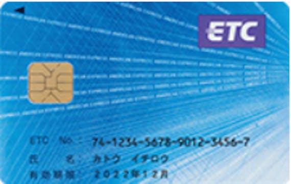 amex_ETCカード