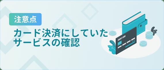 made_サービス