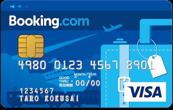 Booking.com_booking.comカード