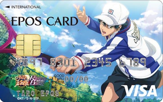 epos_新テニスの王子様_1