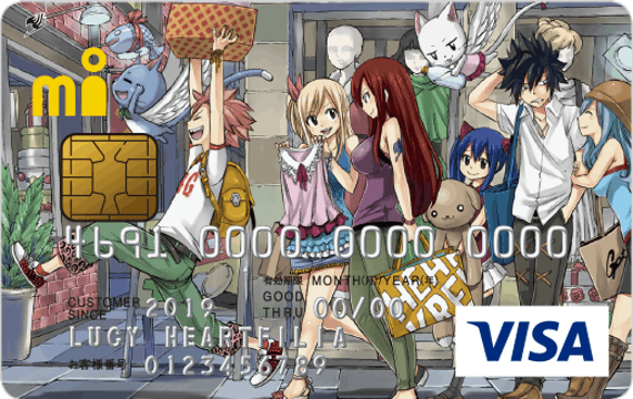 mi_fairytail_2_カード画像