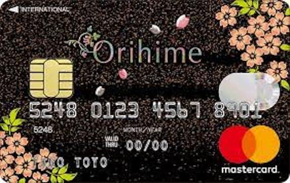 orico_orihimeオリヒメカード_2