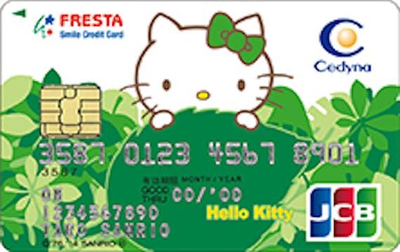 fresta_フレスタスマイルクレジットカード