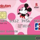 rakuten_楽天カード_ミッキー_2