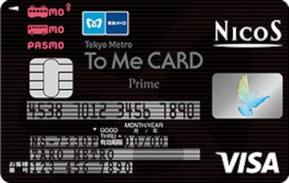 tokyometro_To Me CARD Prime