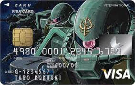 visa_ザクvisaカード_2