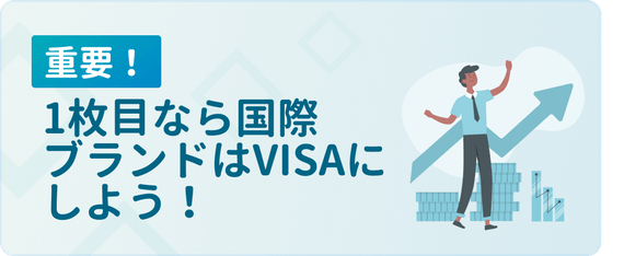 made_visa1枚目