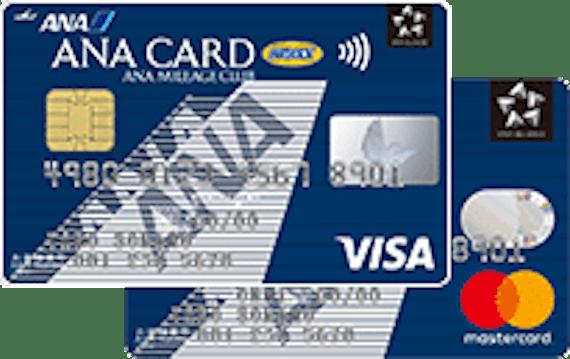 VISA_Mastercard_ANA_学生用