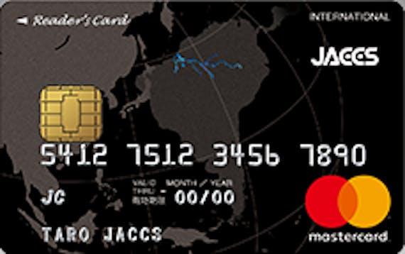 jaccs_Reader's Card