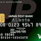 JP_JP BANK VISAカードALente