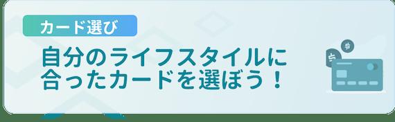 made_選び方