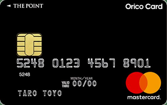 orico_Orico Card THE POINT