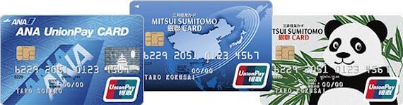 mituisumitomo_三井住友銀聯カード