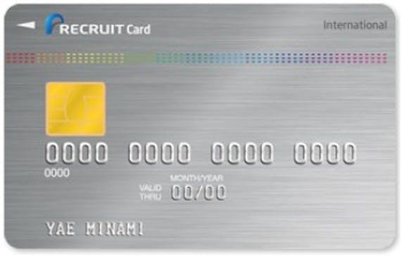 recruit_リクルートカード
