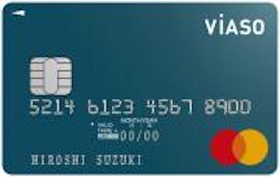 viaso_カード