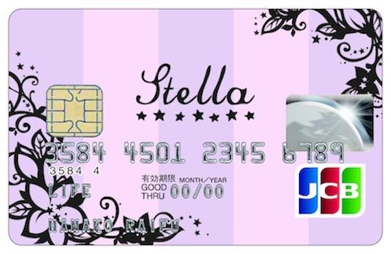 lifecard_stella