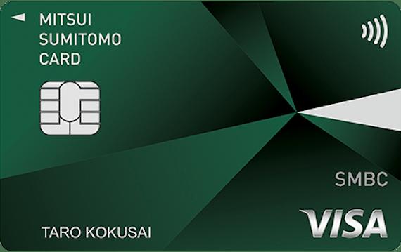 mitsuisumitomo_三井住友カード