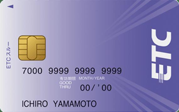 jcb_etc_jcbetcカード