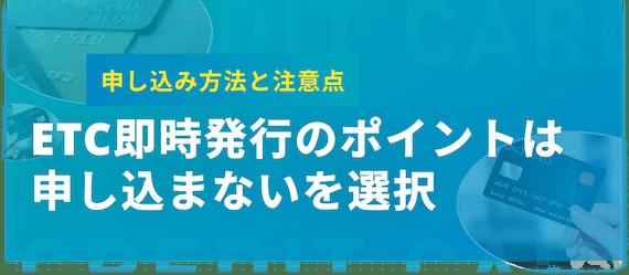 made_ETC即日➀