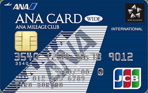 ana_ANAワイドカード_jcb