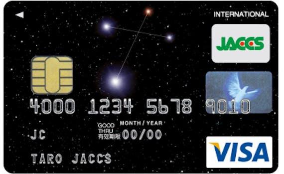 jaccs_ジャックスカードアクルクス_画像