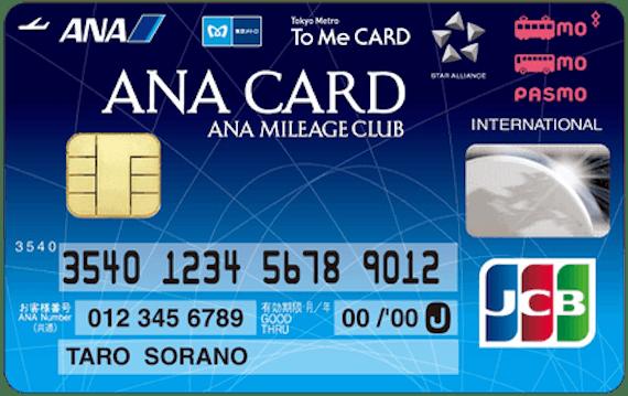 ana_ANA TO ME CARD PASMO JCB