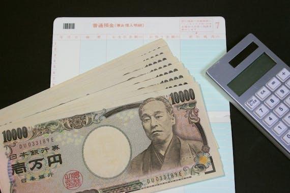 free_お金