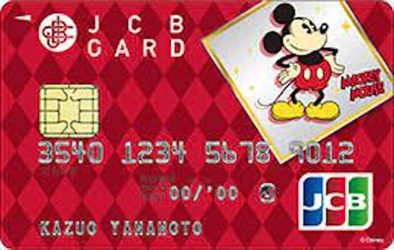 jcb_jcb一般カード_ミッキー