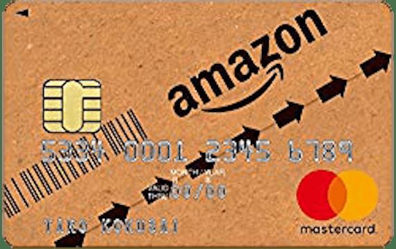 amazon_mastercard_クラシック