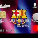 rakuten_楽天カードFCバルセロナ