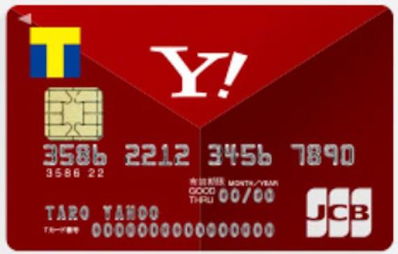 YahooJapan_YJカードヤフージャパンカード_画像