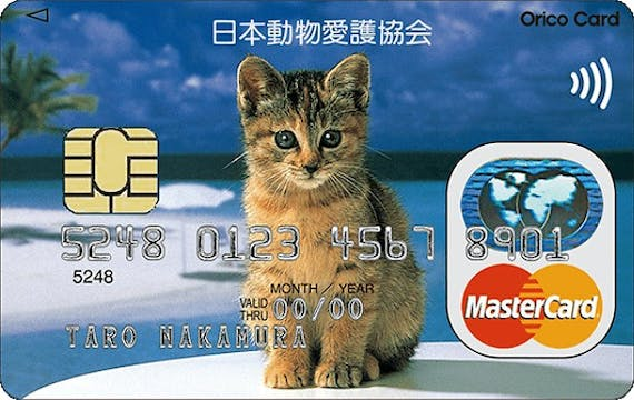 mastercard_日本動物愛護協会カード