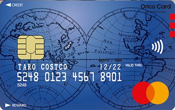 costco_コストコグローバルカード