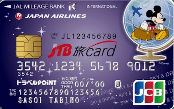 jmb_jtb旅カード_ミッキー