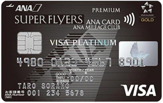 ana_visa_platinumu-sfc-premium