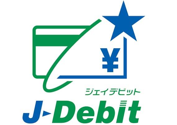Jdebit_Jdebit_画像