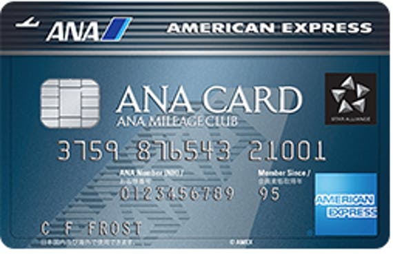 ana_ANAアメックスカード