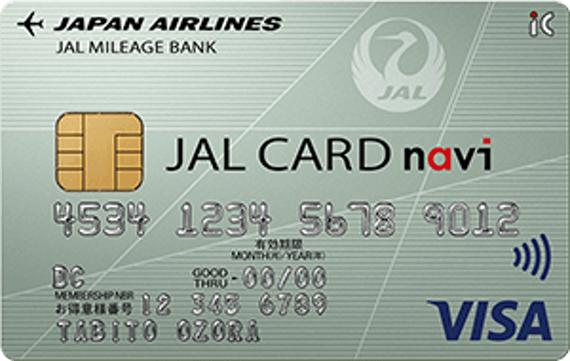 JAL_JALカードnavi_カード画像(new)