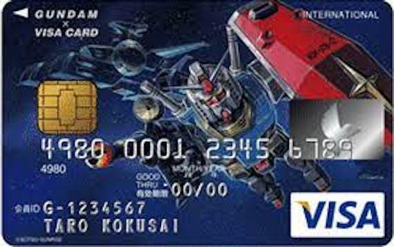 visa_ガンダム visaカード