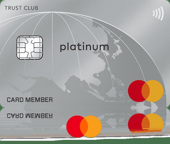 trustclub_TRUST CLUBプラチナマスターカード