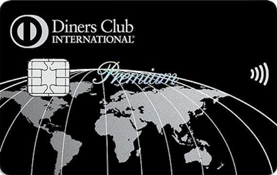 dinersclub_premium_カード画像