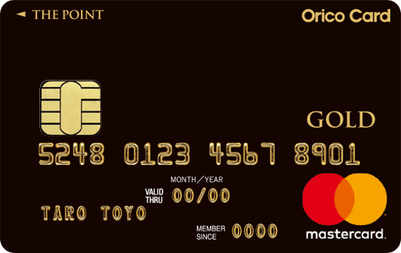 orico_Orico Card THE POINT PREMIUM GOLD