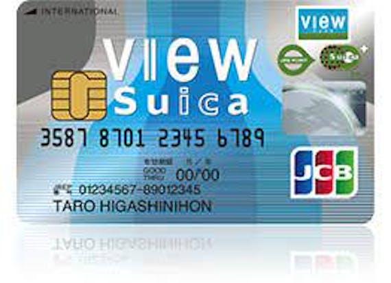 view_「ビュー・スイカ」カード