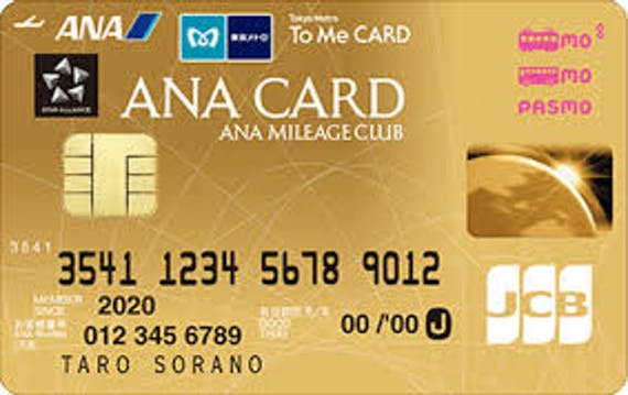 ANA_To Me CARD PASMO JCB GOLD_ソラチカゴールド