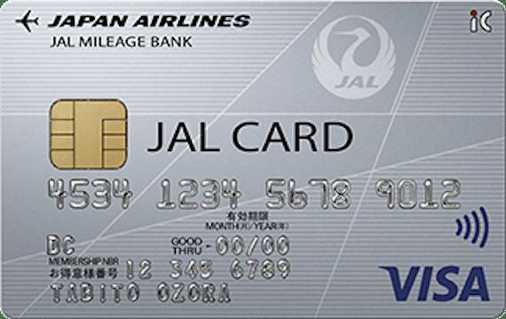 jal_jalカード普通 visa