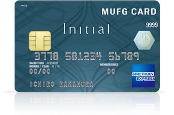 amex_mufg_カード画像