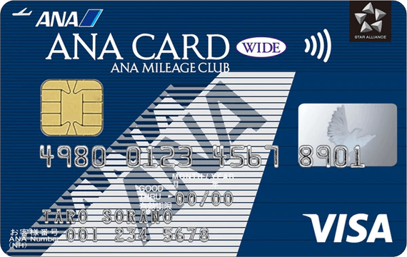 ANA_ANA VISA ワイドカード