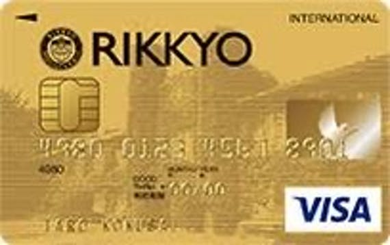rikkyo_立教カードゴールド
