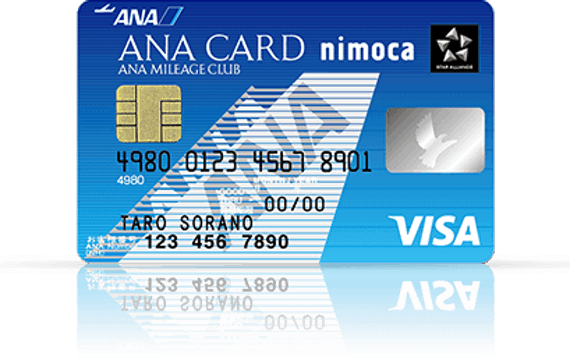 ana_visa_nimoka