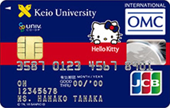keio_慶應OMCカード2